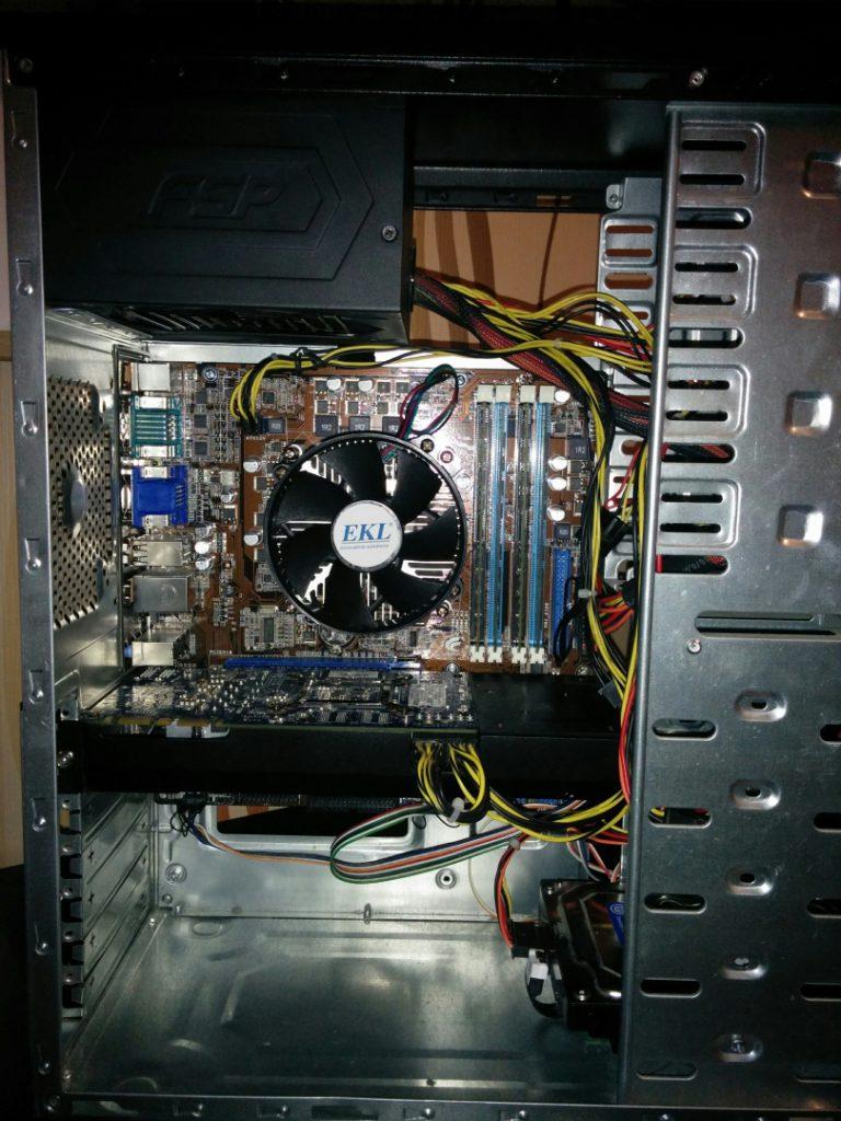 IMG 20161223 213735 1 768x1024 - Computer for games - socket 1156/ GTX 660 Ti/ i3 530/ 12GB DDR3