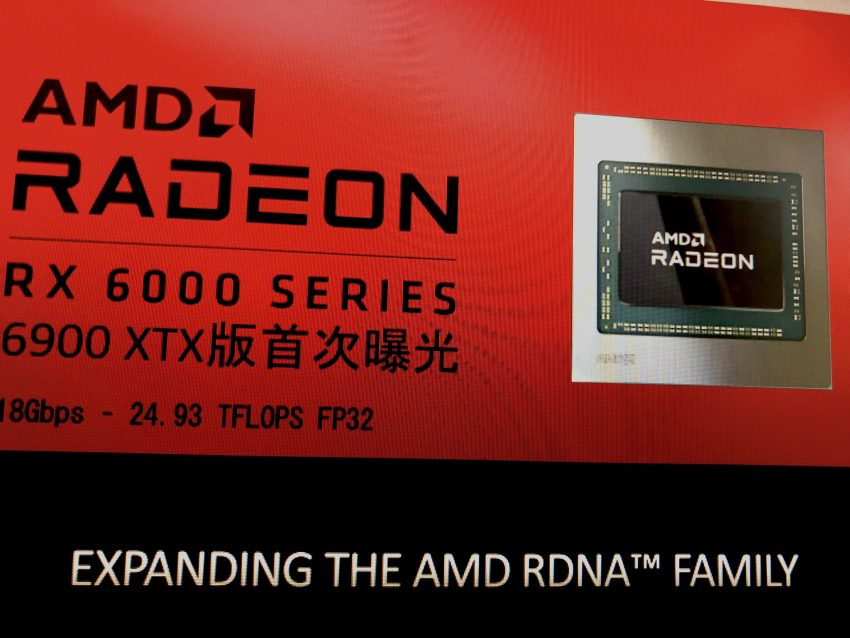 amd rx 6900 xtx - AMD Radeon RX 6900 XTX might be in the works